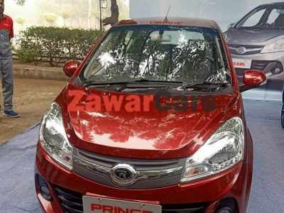 Complete way to get Prince Pearl New Model 2021 Installment from Meezan Bank