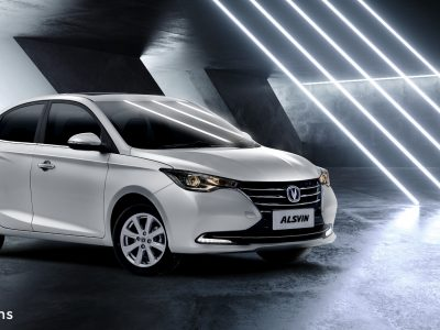 ALSVIN Changan new Model 2021 full Review features   Price & Pictures in Pakistan …