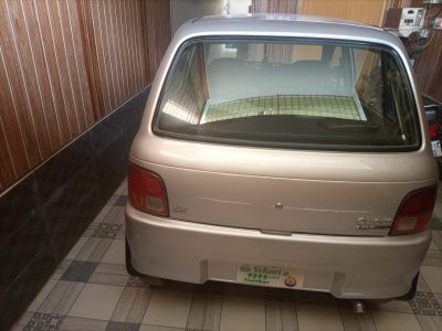 Selling my coure car